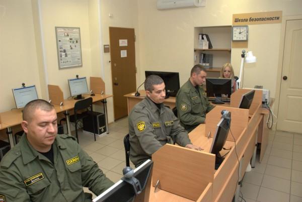 Школа охраны Профессионал