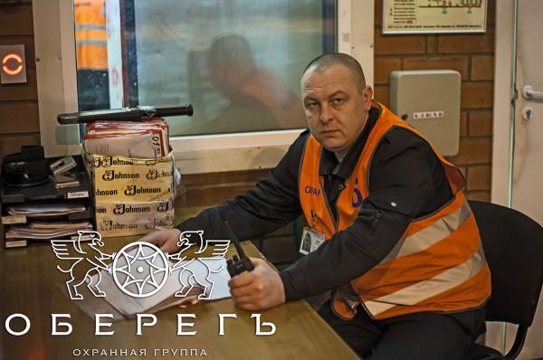 """Охрана государственных учреждений в Москве - ЧОП """"ОберегЪ"""""""