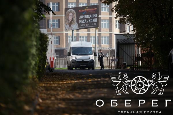 Сопровождение перевозки грузов. Охрана грузов в Москве