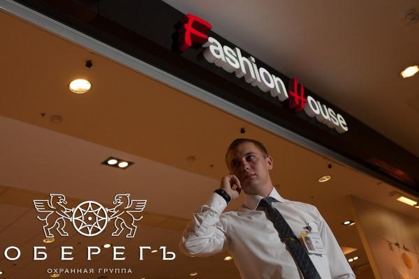 Услуги личной охраны (телохранителя) в Москве. Обеспечение личной охраны