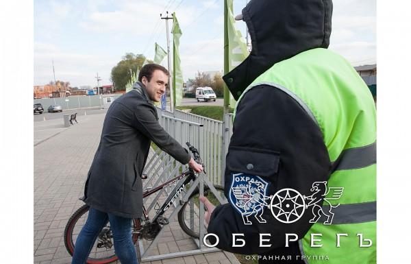 Организация охраны объектов. Услуги по охране объектов в Москве