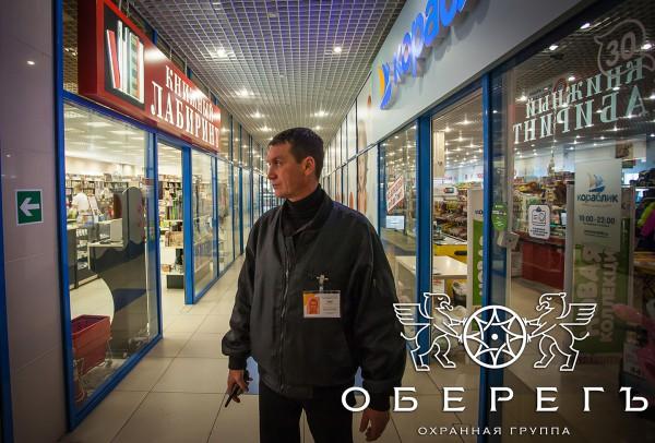 Организация охраны объектов. Услуги по охране объектов в Москве -