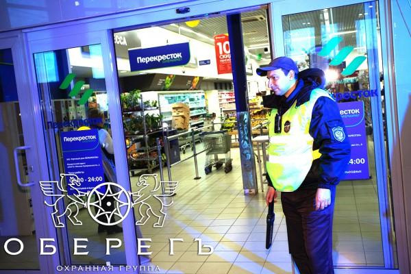 Охрана магазинов и торговых центров в Москве