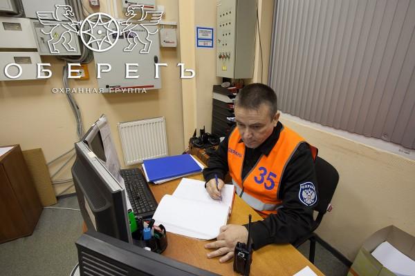 Охрана офисов и бизнес-центров в Москве. Охрана рабочих офисов и офисных помещений