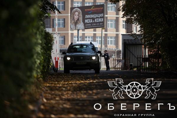 Охран дач в Москве и Подмосковье. Пультовая охрана дач