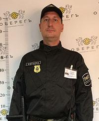 Охранник Стандарт +